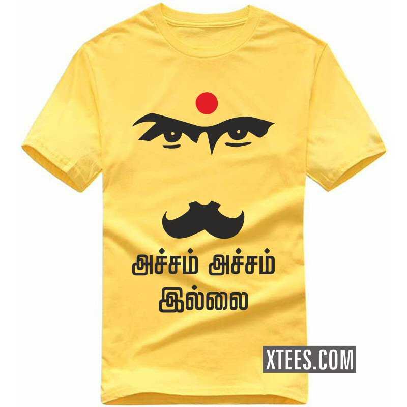 Buy Acham Acham Illai Bharathiyar T Shirt For Men Online