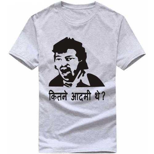 6fe0e90c8 Buy Kithne Aadhmi The Hindi Sholay Gabbar India Slogan T-shirts T ...