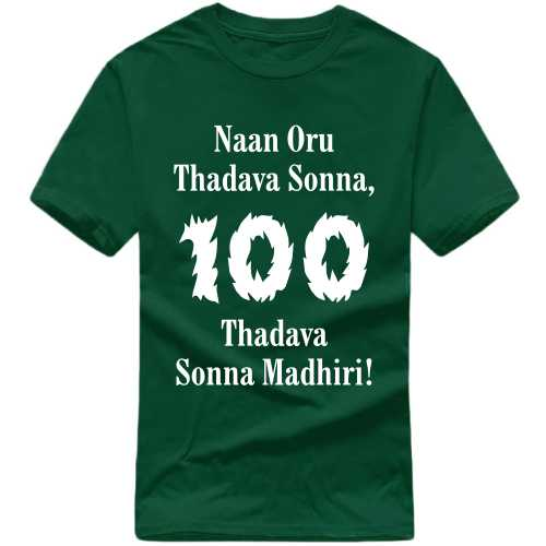 Naan Our Thadava Sonna 100 Thadava Sonna Madhiri Movie Star Slogan T-shirts image