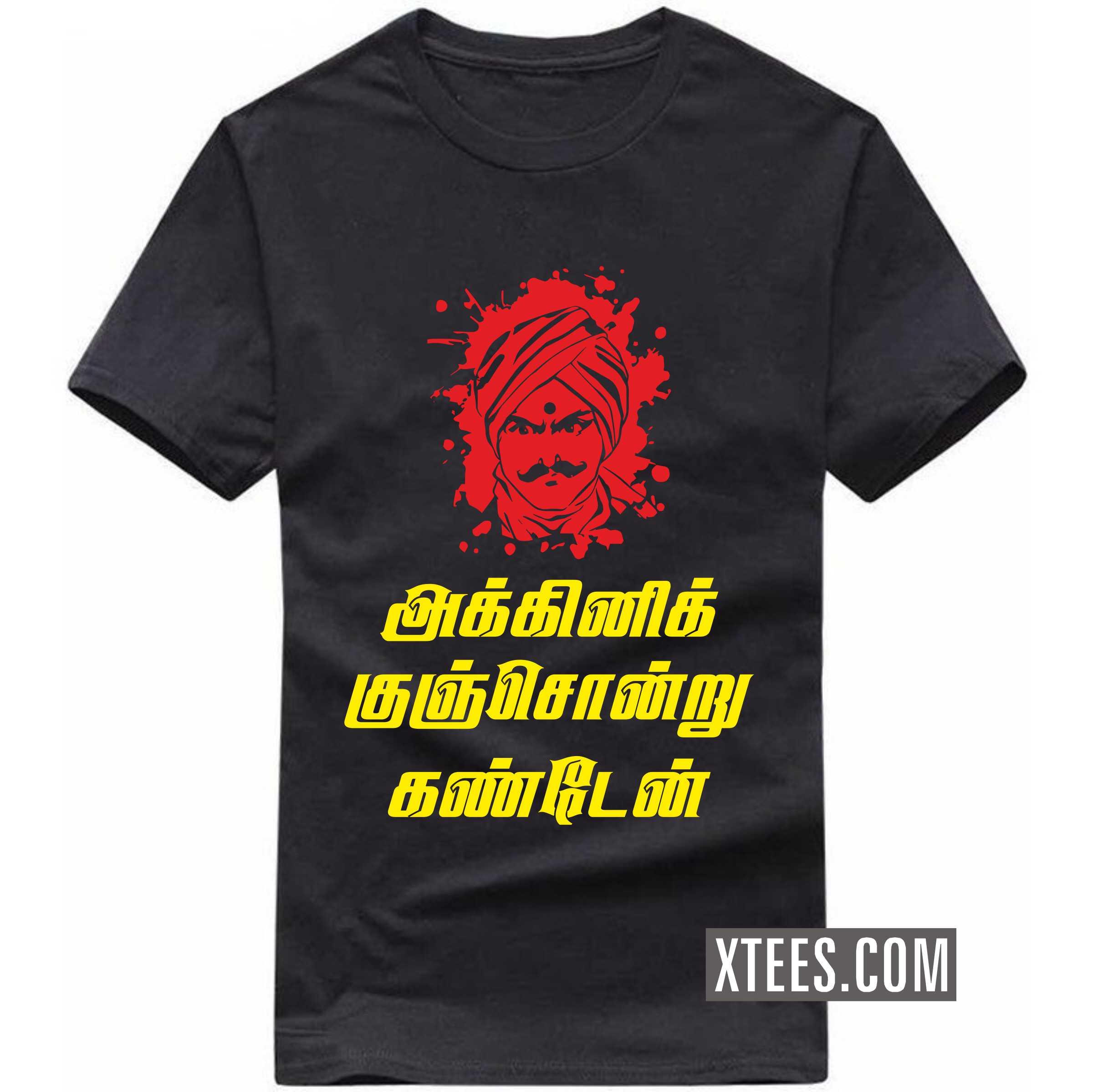 Buy Akkinik Kunjondru Kanden Bharathiyar T Shirt For Men